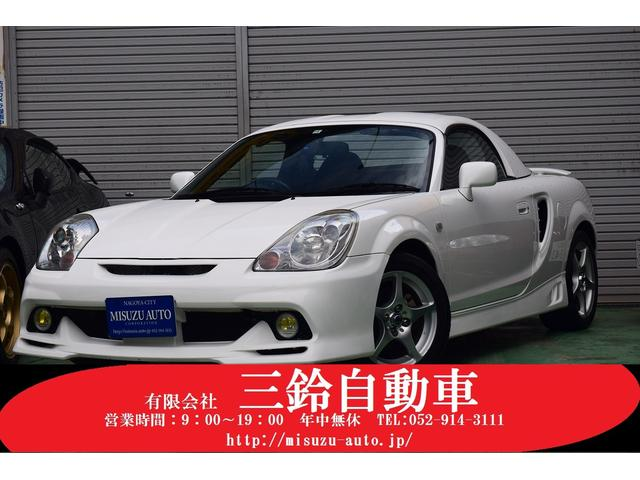 トヨタ Sエディション 6速マニュアル 純正エアロ ハードTOP