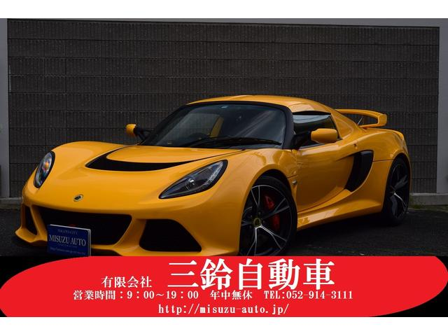 エキシージ S ディーラー車 6速 純正可変マフラー Bカメラ