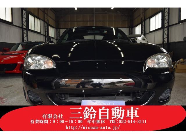 マツダ M 5速MT ハードTOP 車高調 マフラー 16AW