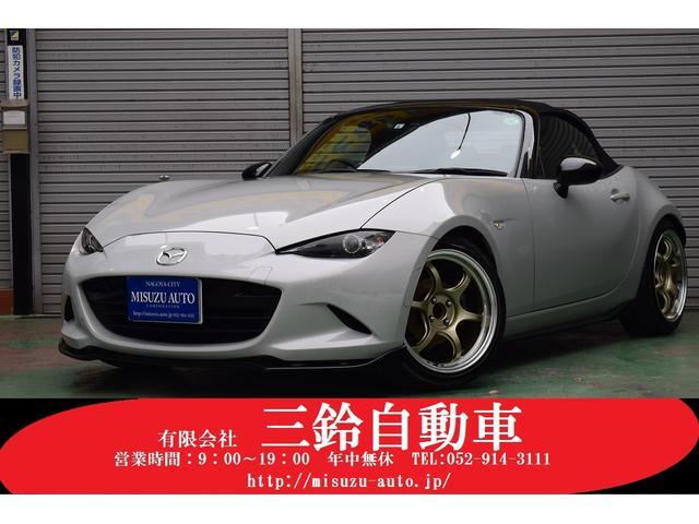 ロードスター(マツダ) Sスペシャルパッケージ 中古車画像
