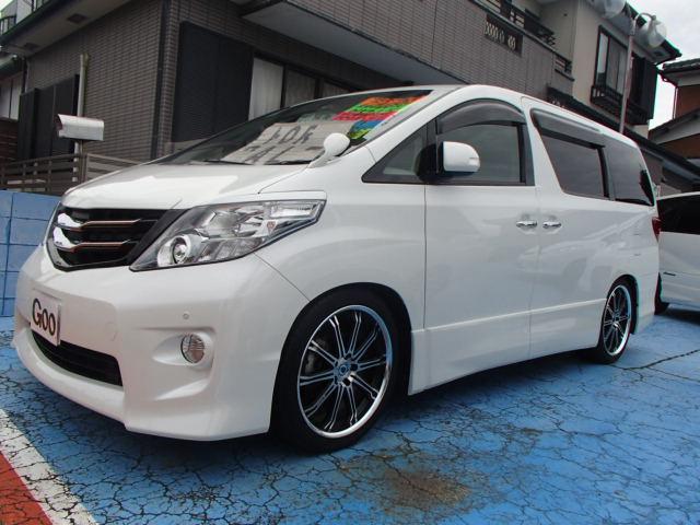 トヨタ 350S プライムセレクション 4WD HDDナビ フルセグ