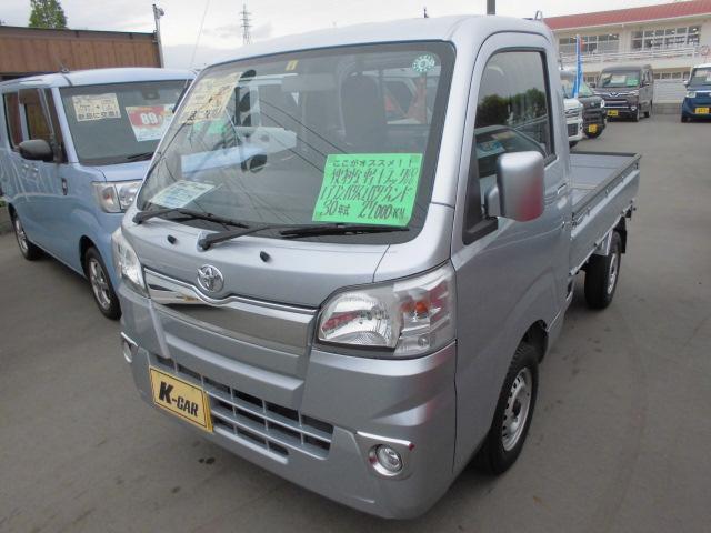 ピクシストラック(トヨタ) エクストラ 中古車画像