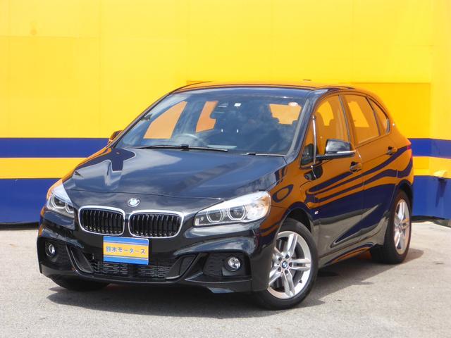 2シリーズアクティブツアラープラグインハイブリッド(BMW)225xeアイパフォーマンスAツアラーMスポーツ 中古車画像