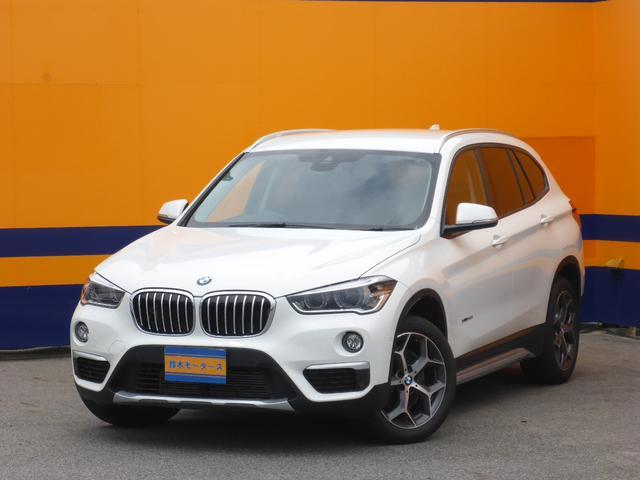 BMW xDrive 20i xライン 禁煙車 1オーナ HDDナビ