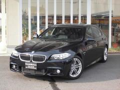 BMW523i Mスポーツ ワンオーナー ムーンルーフ 本革シート