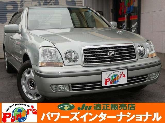 プログレ(トヨタ) NC250 中古車画像