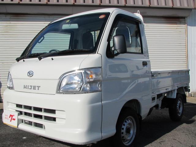 ダイハツ エアコン・パワステ スペシャル 4WD5MTワンオーナ禁煙車