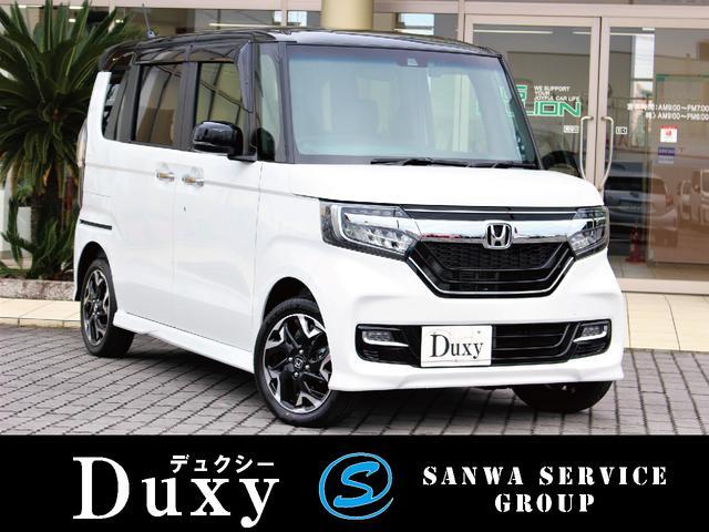 G・Lターボホンダセンシング Duxy新車コンプリート