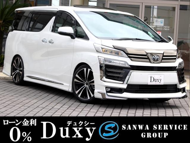 トヨタ 2.5Z ゴールデンアイズ 新車 特別仕様車 Duxy&モデリスタコンプ ツインムーンルーフ デジタルミラー 3眼ヘッドランプ シーケンシャルウインカー パワーバックドア