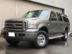 フォード エクスカージョンLTD 4WD ベージュ革 ナビ地デジ