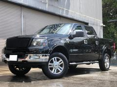 F−150ラリアット 4WD 黒革 ナビ トノカバー 実走行