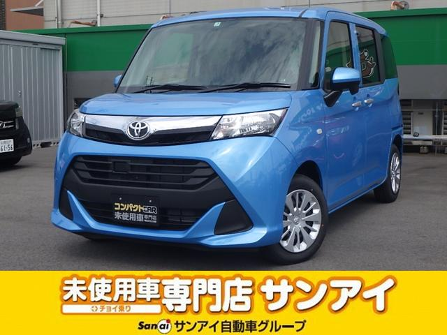 トヨタ X 登録済未使用車 電動スライドドア スマートキー