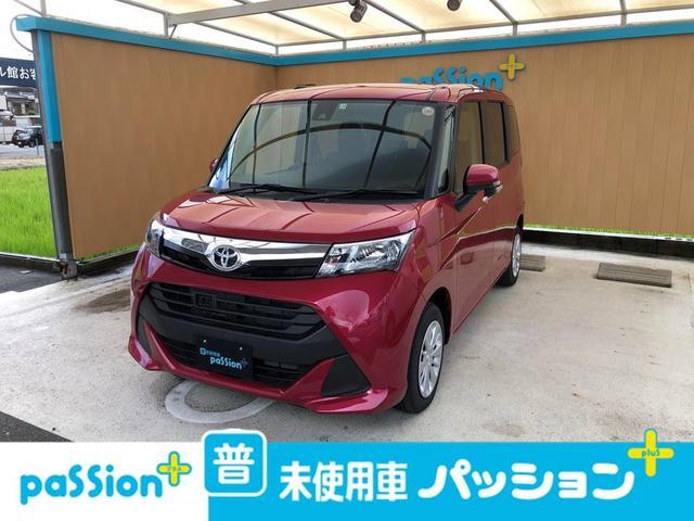 トヨタ 1.0G S 登録済未使用車 両側電動ドア 衝突軽減機能