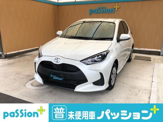トヨタ X 新車未登録 衝突軽減ブレーキ ディスプレイオーディオ8インチ バックカメラ エアコン 禁煙車