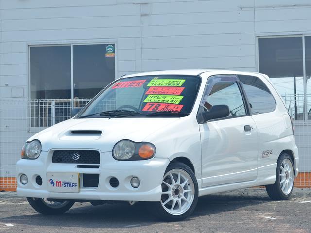 スズキ RS/Z フルタップ車高調 エンケイホイール
