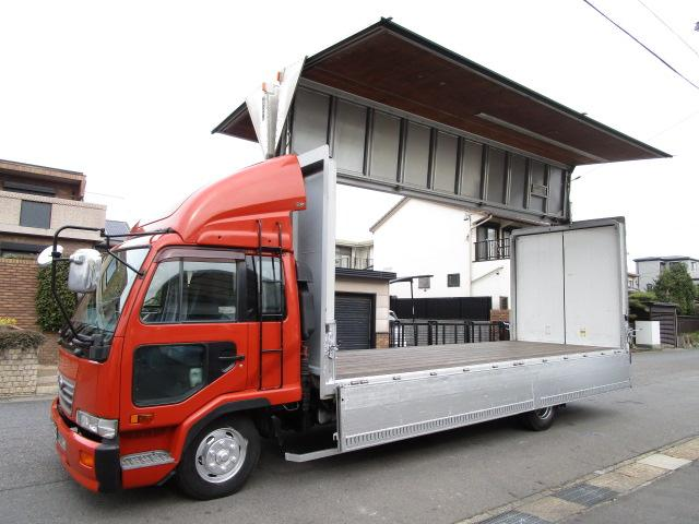 Photo of NISSAN_DIESEL CONDOR  / used NISSAN_DIESEL