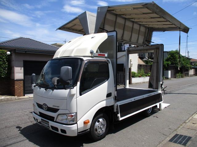 トヨタ  幌ウイング 垂直パワーゲート 2t AT 5t免許 内寸307x162x180