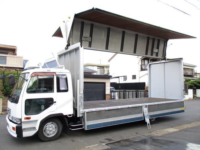 コンドル  アルミウイング ワイドロング 内寸623x235x233 観音ドア交換済み ウイングシート貼り KK-MK25A 6.9Lノンターボ 6速 最大積載量2700キロ 車両総重量7920キロ