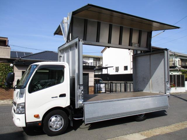 日野  アルミウイング 4t積載 ワイドロング 内寸441x210x206 カメラ 4Lターボ 6速 SKG-XZU710M 最大積載量4000キロ 車両総重量7870キロ
