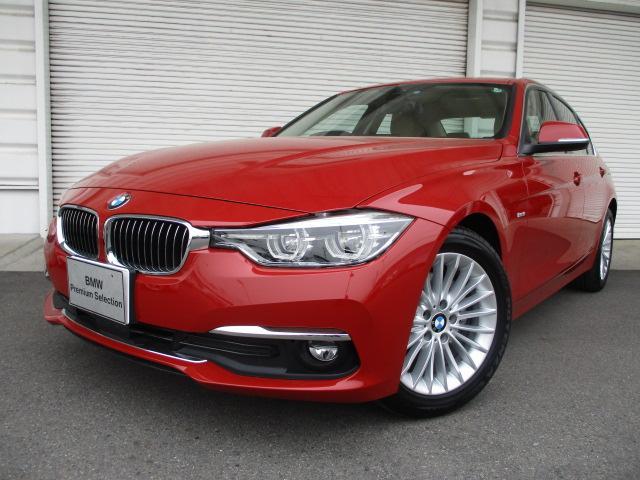 BMW 320iラグジュアリ-LCIベージュレザーレ-ンチェンジ警告