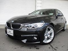 BMW420iグランクーペMスポーツ新型エンジンレーンチェンジ警告