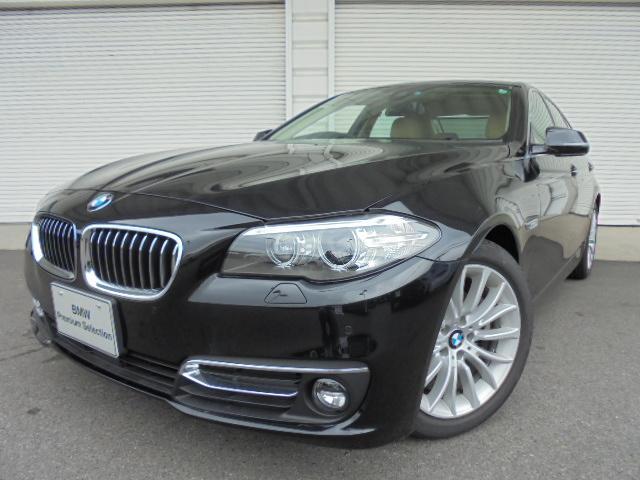 BMW 523iラグジュアリーLCIベージュレザー認定中古車