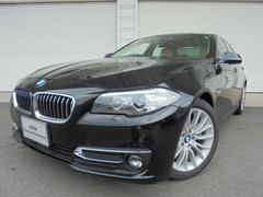 BMW523iラグジュアリーLCIベージュレザー認定中古車