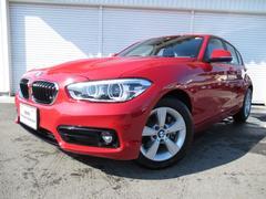 BMW118dスポーツコンフォートPアドバンスドPサポ認定中古車