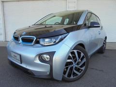 BMWSUITEレンジ・エクステンダー 新型94Ahバッテリー
