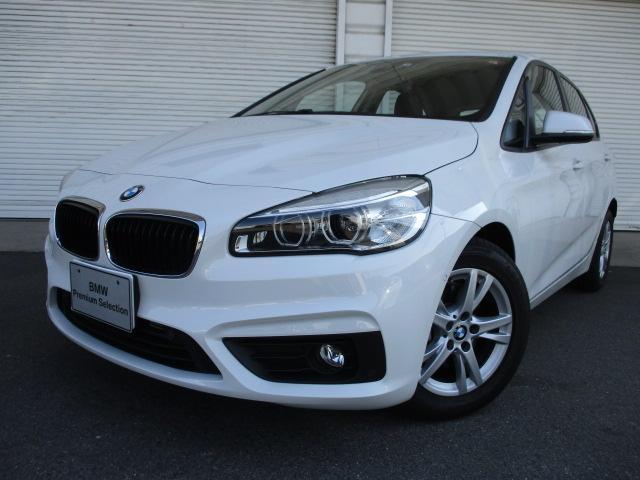 BMW 218iアクティブツアラーアドバンスドPサポート 認定中古車