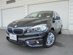 BMW218iアクティブツアラーラグジュアリーコンフォートPサポ