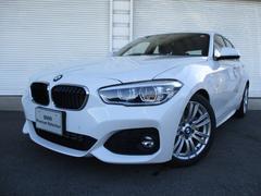 BMW118i MスポーツLCI アドバンスドPサポート認定中古車
