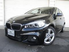BMW218dアクティブツアラーMスポーツコンフォートAPサポート