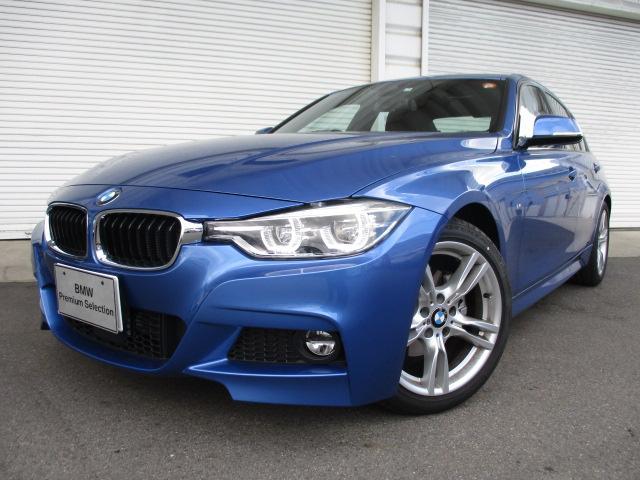 BMW 320dMスポーツLCILEDヘッドライト後期EG認定中古車