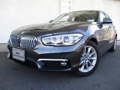 BMW118d スタイル パーキングサポートPKG 認定中古車