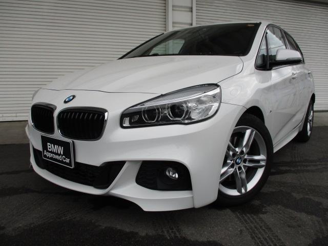 BMW 218iアクティブツアラーMスポーツLEDヘッド認定中古車