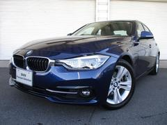 BMW330eスポーツ LEDヘッドライトPHEV 認定中古車