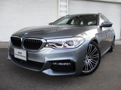 BMW530iツーリングMスポーツデビューPKG19AW認定中古車