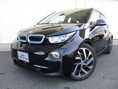 BMWスイート レンジ・エクステンダー装備車SR94Ah認定中古車