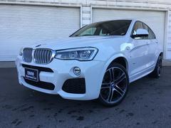 BMW X4xDrive28i MスポーツLEDヘッド20AW認定中古車
