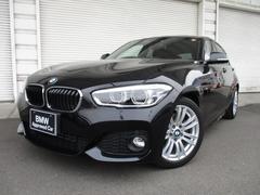 BMW118i MスポーツLCILEDヘッドPサポート 認定中古車