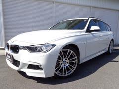 BMW320dツーリングMスポーツ社外地デジ19AW 認定中古車