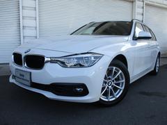BMW318iツーリングLEDヘッドライト1オーナー認定中古車
