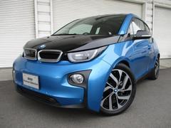 BMWアトリエ レンジ・エクステンダー装備車プラスPKG認定中古車