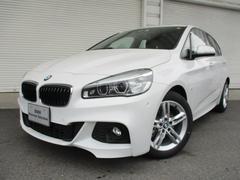 BMW218iアクティブツアラー MスポーツコンフォートPサポート