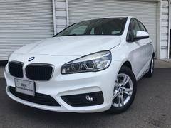 BMW218iアクティブツアラーコンフォートアドバンスドPサポート