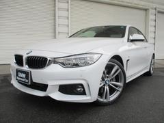 BMW435iクーペMスポーツ19AW黒革LEDヘッド 認定中古車