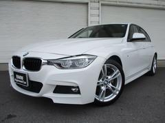 BMW320d MスポーツLCI LEDヘッドライト 認定中古車