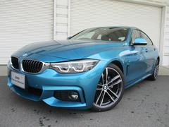 BMW420iグランクーペMスポーツLEDヘッド19AW認定中古車