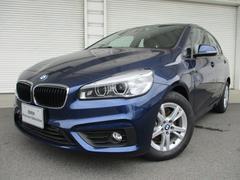 BMW218dアクティブツアラープラスPKG Pサポート認定中古車